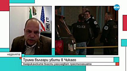 """Ивайло Иванов за убийството в """"Младост"""": Не става дума за показност"""