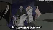 Naruto Shippuuden - Епизод 66 - Bg Sub Високо Качество