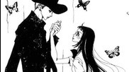 Paradise kiss - Lonely In Gorgeous