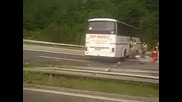 Ужасна Катастрофа В България