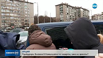 Спецакции в офиси на Васил Божков