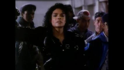 Майкъл Джексън - Лош ( Bad )