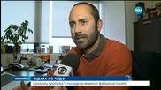 Бразилец оцеля по чудо, след като изпусна самолета за Дюселдорф