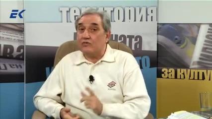 Диагноза с Георги Ифандиев 18 03 2015