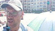 Фатални инциденти на морето заради закъснение на линейка
