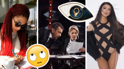 Instagram знае всичко: Звездите, които издадоха, че влизат в Big Brother!