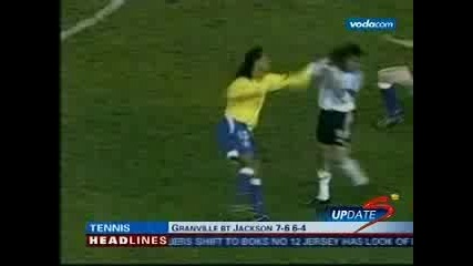 Ronaldinho/роналдинио не може да се бие
