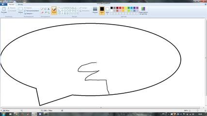 Ето как се рисува крокодил !