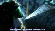Fairy Tail 32 {bg Subs}