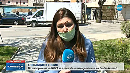 ЕКСКЛУЗИВНО: Арестуваха нападателите на Слави Ангелов (ВИДЕО)