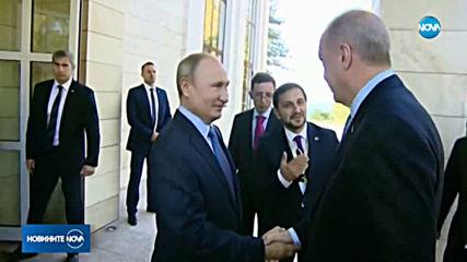 САЩ отменят санкциите срещу Турция