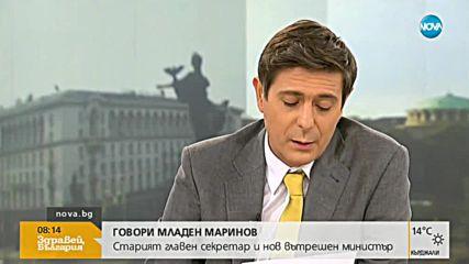 Младен Маринов: Не съм говорил с конкретен човек за поста главен секретар