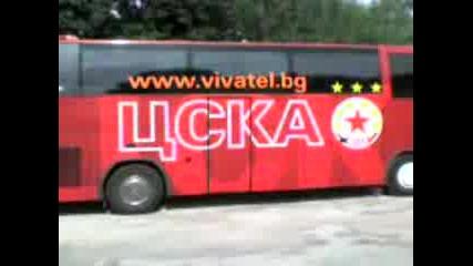 Автобуса На Цска