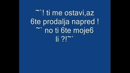 6te Me Tyrsi6 Baby