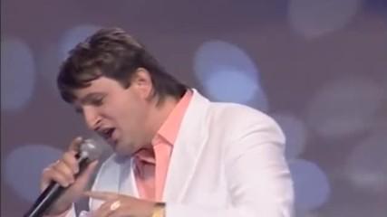 Saki Demirovic - Naci cu te