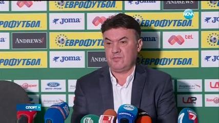 ЦСКА дължи 19 милиона, синдикът отхвърли много повече