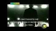 Eminem - When I Am Gone С Bgsubs Vbox7