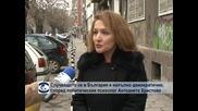 Антоанета Христова: Случващото се в България е нормално и демократично