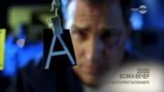 """""""От местопрестъплението"""" – сезон 13 всяка вечер в 20.00 ч. по KINO NOVA"""