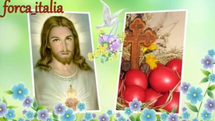 Христос Воскресе ! Весели Празници !