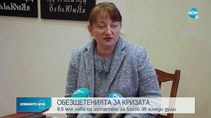 Държавата е изплатила 8,6 млн. лв. на 36 000 души от затворени бизнеси