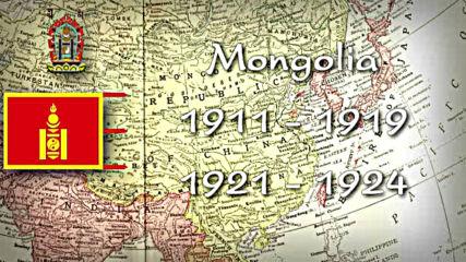 Монгол Улсын Төрийн Дуулал Түүх ( Чин Гүрэн / Бүгд Найрамдах Монгол Улс)
