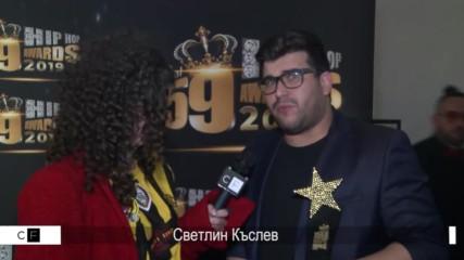 Хитмейкър на годината: Светлин Къслев