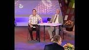 Комиците - Лафазанов и Архилесов