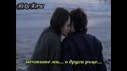 Жестока гръцка балада *превод* Стаматис Гонидис - Тук, където ме остави