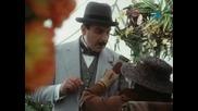 Случаите на Поаро / Какво расте в градината - Сериал Бг Аудио