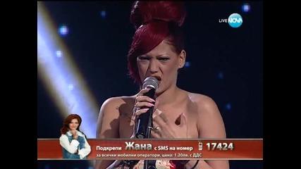 Жана Бергендорф - Live концерт - 14.11.2013 г.