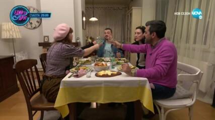 """Владимир Зомбори посреща гости в """"Черешката на тортата"""" (17.02.2021)"""