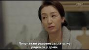 [бг субс] Descendants of the Sun / Наследници на слънцето (2016) Епизод 13