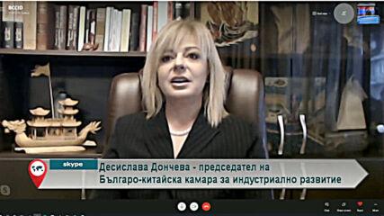 Български анализ със световен пробив в Радио Китай