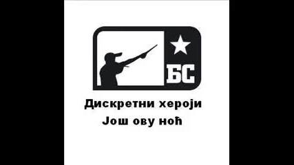 Beogradski sindikat 2010 - Jos ovu noc lyrics