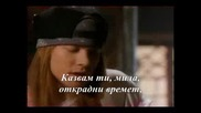 Guns N` Roses - Patience (превод)