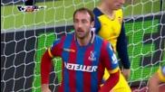 Кристъл Палас - Арсенал 1:2