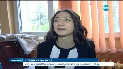Новините на Нова (13.05.2015 - централна)