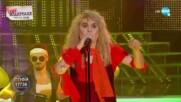 "Софи Маринова като Van Halen - ""Jump"" | Като две капки вода"