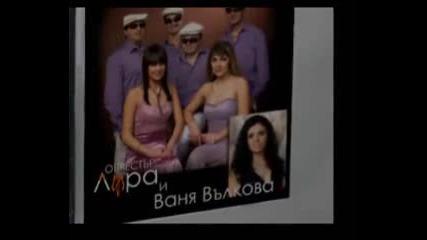 Лудо - Младо - 9 - то предаване 1 - ва част 12.02.2011г.