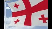 Eurovision 2009 Georgia - Ebu Rejects Georgia Eurovision Entry