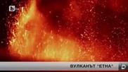 Зрелищни кадри от изригването на вулкана Етна