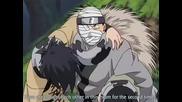 Naruto Episode 33