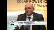 Приключи финансирането на най-големия фотоволтаичен проект в България