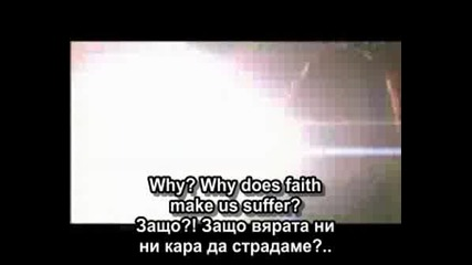 Within Temptation - What Have U Done Prevod