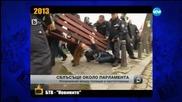 Катарзисът на Сергей Станишев в Скопие - Господари на ефира (18.05.2015г.)