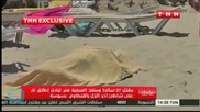 Gunman Kills 39 at Tunisian Beachside Hotel, Islamic State Claims Attack