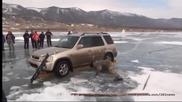 Как се вади кола потънала в замръзнал язовир