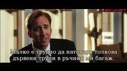 Цар на войната (2005) - бг субтитри Част 2 Филм