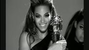 Страхотен микс - Топ 25 на най - слушаните песни през 2009 година